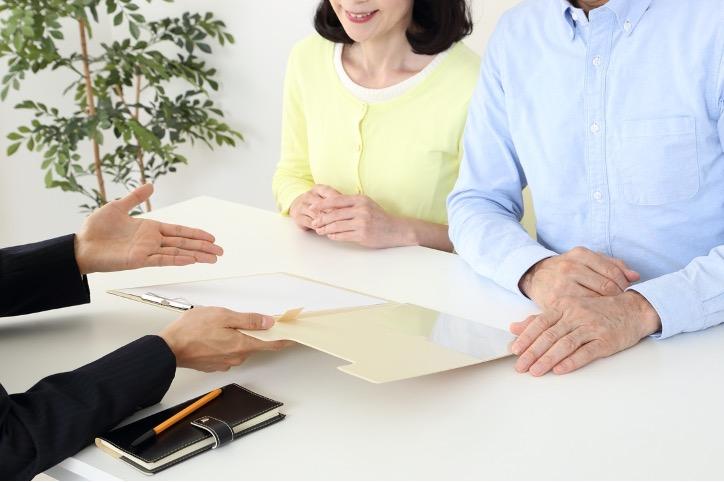任意売却の申出書とは?書式とその他の必要書類