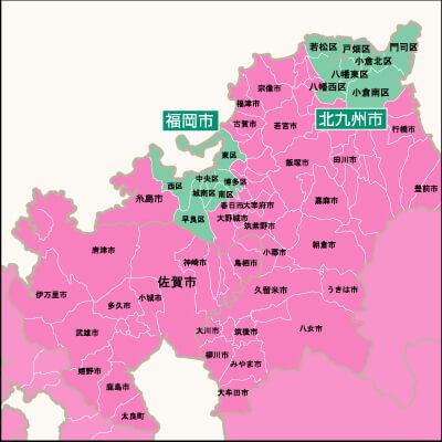 地域別対応状況・福岡県詳細地図