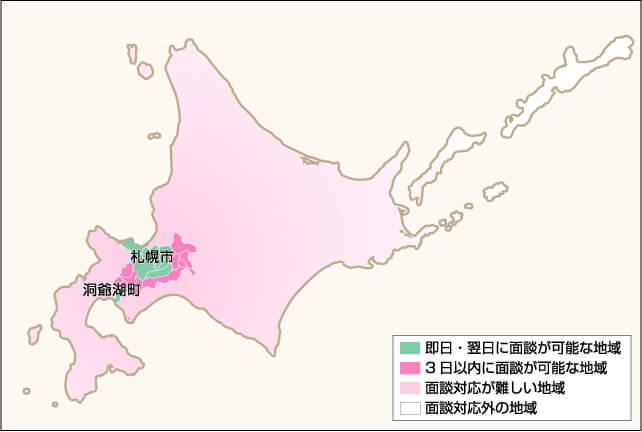 地域別任意売却対応状況・北海道