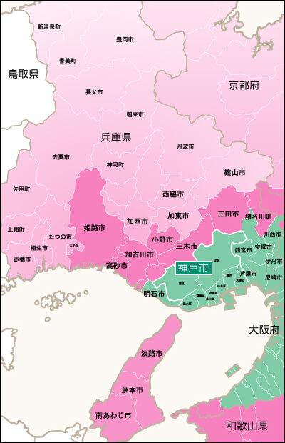 地域別対応状況・兵庫県詳細地図