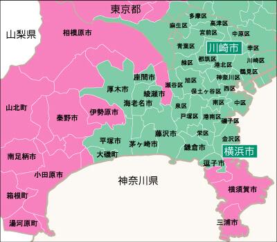 地域別対応状況・神奈川県詳細地図