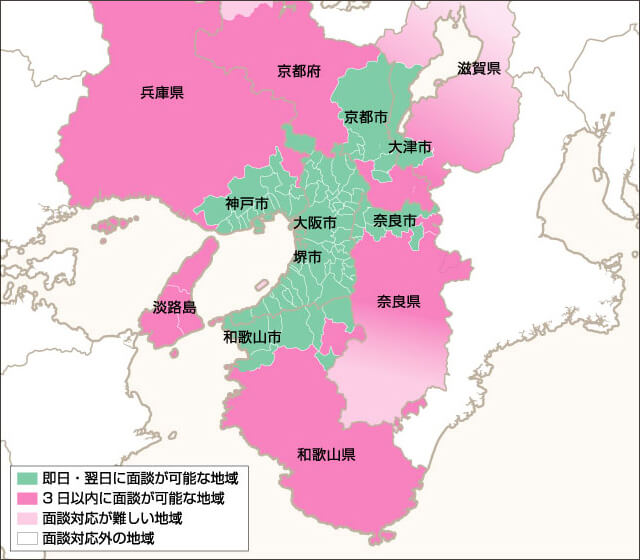 地域別任意売却対応状況・京都