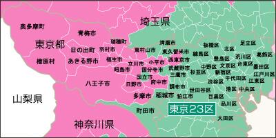 地域別対応状況・東京都詳細地図