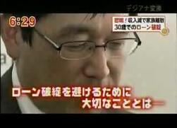 フジテレビ FNNスーパーニュース