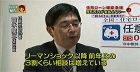 スーパーJチャンネル画像2