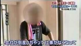 スーパーJチャンネル画像3