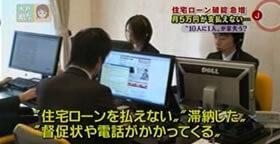 スーパーJチャンネル画像4