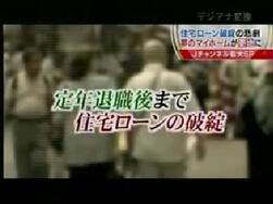 スーパーJチャンネル画像1