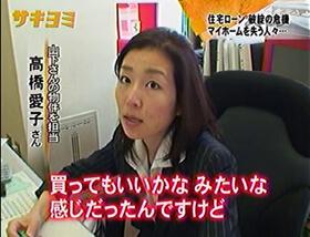 TBSサキヨミキャプチャー画像